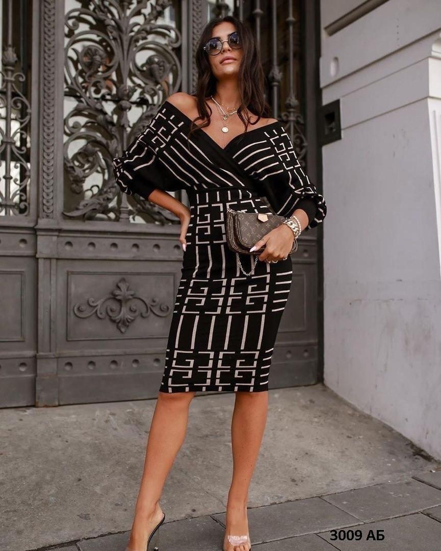 Элегантное женское теплое платье 3009 АБ