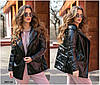 Шикарная женская куртка с поясом 2021 ев, фото 2