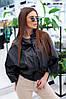 Стильная женская куртка из эко кожи 2028 ев, фото 2