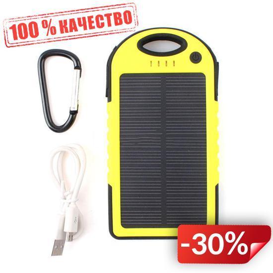Внешний аккумулятор Solar 45000 mah Черно-желтый (hub_YIbj53844)
