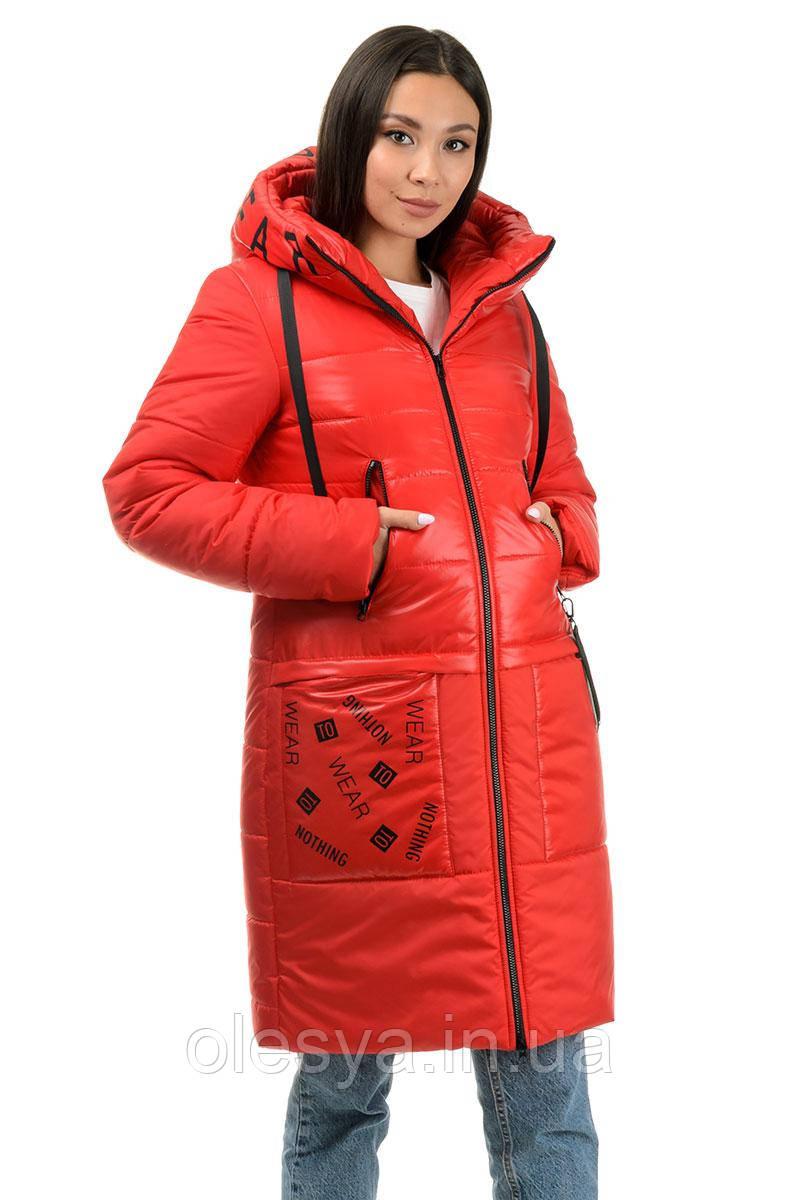 Пальто зимнее женское молодежное Анталия Размеры 42- 48 цвет красный