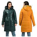 Пальто зимнее женское молодежное Анталия Размеры 42- 48 цвет красный, фото 8