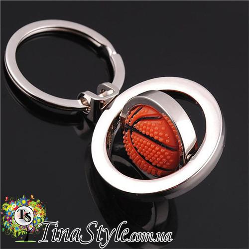 Брелок Баскетбольный мяч  Нержавеющая сталь для ключей ПОДАРОК