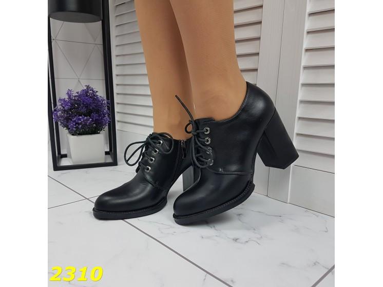 Ботильоны туфли на шнуровке на широком удобном каблуке 36, 38 р. (2310)