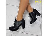 Ботильоны туфли на шнуровке на широком удобном каблуке 36, 38 р. (2310), фото 3