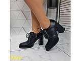 Ботильоны туфли на шнуровке на широком удобном каблуке 36, 38 р. (2310), фото 7
