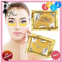 Коллагеновая маска для кожи вокруг глаз Crystal Collagen Gold Eye Mask золотые патчи под глаза!