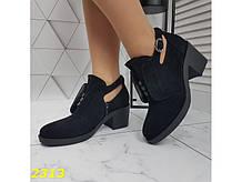 Ботильоны туфли на низком широком каблуке замшевые 38, 39, 40 р. (2313)