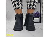 Ботинки спортивные демисезон на липучках 38, 40 р. (2315), фото 6