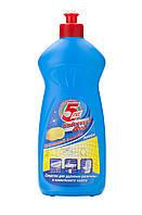 Универсальное средство для ванной комнаты (Лимон) 500мл - 5Five
