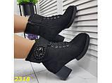 Ботинки зимние на низком широком каблуке классика на шнуровке 40 р. (2318), фото 8