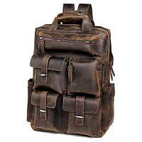 Рюкзак дорожный Vintage 14709 кожаный Коньячный
