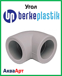 Berke plastik угол ппр 32 мм 90°