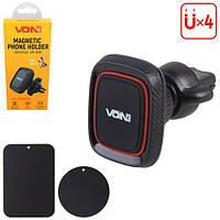 Держатель мобильного телефона VOIN UHV-5002BK/RD магнитный на дефлектор (UHV-5002BK/RD), фото 1