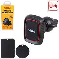 Тримач мобільного телефону VOIN UHV-5002BK/RD магнітний на дефлектор (UHV-5002BK/RD), фото 1