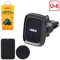 Тримач мобільного телефону VOIN UHV-5003BK/GY магнітний на дефлектор (UHV-5003BK/GY), фото 1