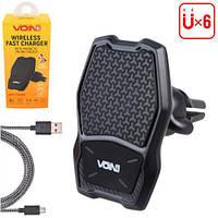 Держатель мобильного телефона VOIN WCV-7008D магнитный с беспроводной зарядкой QC2.0 (WCV-7008D), фото 1