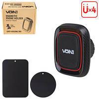 Тримач мобільного телефону VOIN UHV-4002BK/RD магнітний, без кронштейна (UHV-4002BK/RD), фото 1