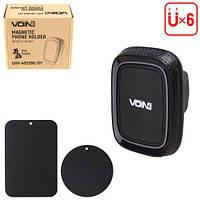Держатель мобильного телефона VOIN UHV-4003BK/GY магнитный, без кронштейна (UHV-4003BK/GY), фото 1