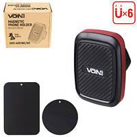 Тримач мобільного телефону VOIN UHV-4007BK/RD магнітний, без кронштейна (UHV-4007BK/RD), фото 1