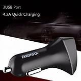 АЗУ авто зарядное 3 юсб 4.2 А - Remax RCC-304 Alien 3 USB car charger, фото 4