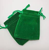 Подарочный бархатный мешочек для ювелирных изделий