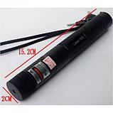 Зеленая мощная лазерная указка Laser 303 GreenLaser 1000мВт, фото 6