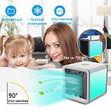 Автономный кондиционер - охладитель воздуха с функцией ароматизации Arctic Air Cooler, фото 7