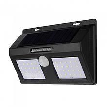 Светодиодный Навесной фонарь с датчиком движения Solar 1626A + solar 40 диодов