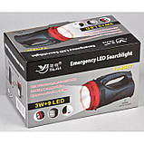 Фонарь-прожектор аккумуляторный YJ-2827 фонарик, фото 6