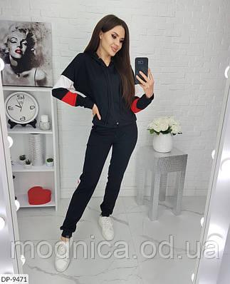 Женский спортивный костюм из турецкой двунитки, размеры 42, 44, 46, 48