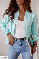 Весенняя женская куртка на подкладке, размеры 42-44, 46-48