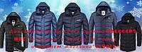 Долгожданные мужские куртки  Braggart, МОС  доступны к заказу Спешите успеть количество ограничено!