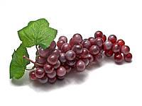 Виноградная гроздь (30х10х7см)