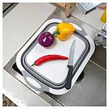 Складная разделочная доска для мытья и резки овощей, фото 5