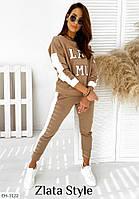 Весенний женский спортивный костюм с полосками, размеры 42-44, 44-46