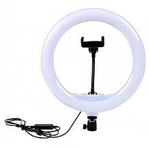 Кольцевая LED лампа 30 см 20 W с держателем для телефона селфи кольцо для блогера