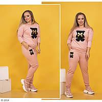 Весенний женский спортивный костюм, размеры 42-44, 46-48