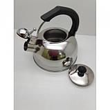 Чайник из нержавеющей стали А-Плюс 1324, фото 3