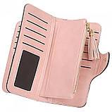 Женский кошелек, портмоне Baellerry N2341 розовый, фото 2