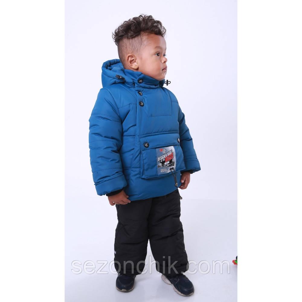 Комбинезон на мальчика с курткой на зиму