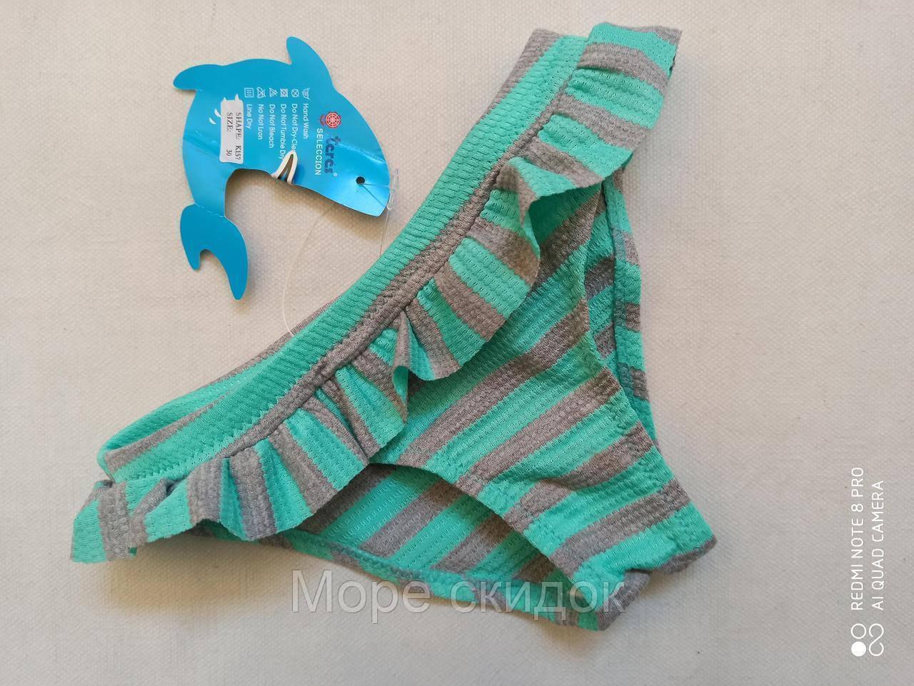 Плавки TERES для девочек Агата мята 1570 (в наличии  28 30 32 размеры)