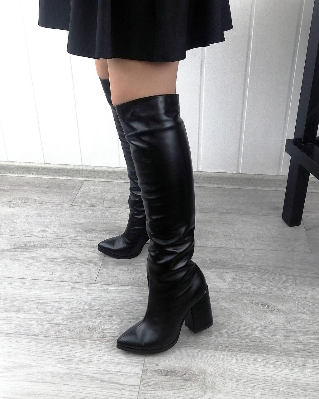 Стильні шкіряні високі чоботи