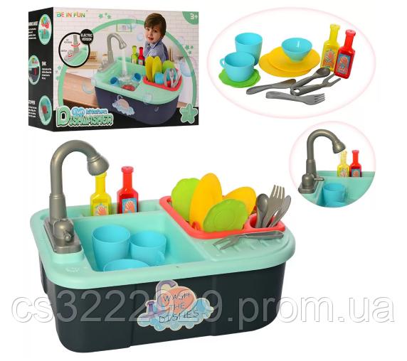 """Детская кухня """"Мойка"""" с посудой BL-201AB (Бирюзовый)"""