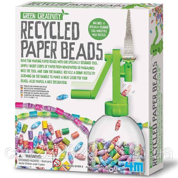 Набор для творчества 4M Бумажные бусины (00-04588)