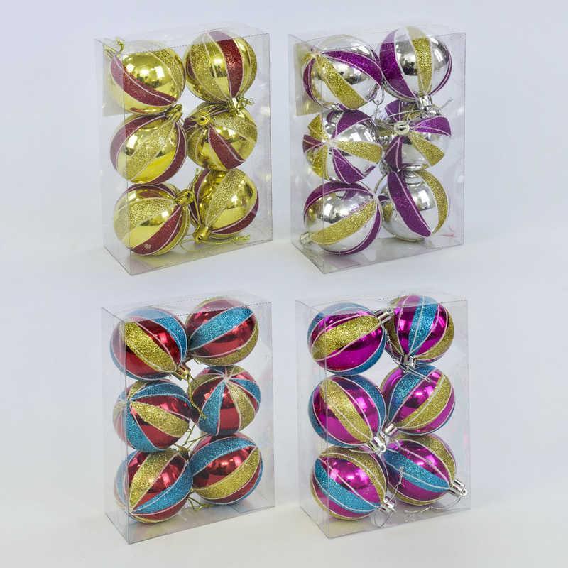 Ёлочная игрушка С 30576 (96) Шары, 4 цвета, 6шт в наборе, d=5см