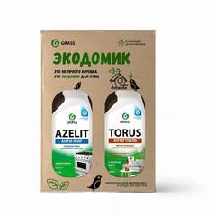 Универсальный набор Grass для уборки дома №2 800478