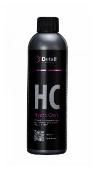 "Защитное кварцевое покрытие концентрат GRASS ""Hydro coat"" 250мл DT-0102"