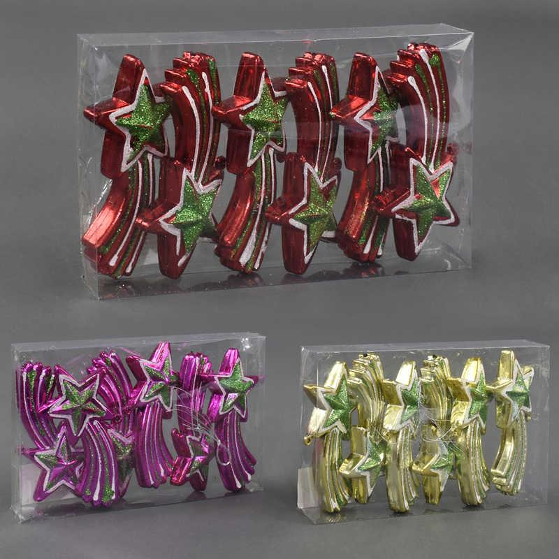 """Ёлочная игрушка С 21970 (200) """"Звёздочки"""" 6шт в упаковке, 3 цвета"""