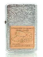 Зажигалка бензиновая (23591)
